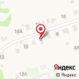 Автосервис на ул. Кузнечиха, 3в к1