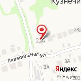 Автосервис в Кузнечихе