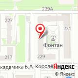 Адвокатская контора Советского района