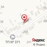 Зарубинская основная общеобразовательная школа