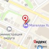 ООО Банк Богородский