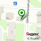 Местоположение компании Торгсеть