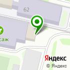 Местоположение компании Prokoni Shop