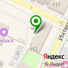 Местоположение компании Борский домовой