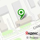 Местоположение компании Нижегородпромопт