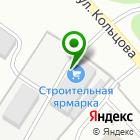 Местоположение компании На Кольцова