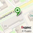Местоположение компании Борчаночка