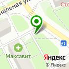 Местоположение компании Магазин одежды на ул. Крупской