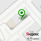 Местоположение компании Газком