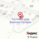 ООО Приволжская сюрвейерская компания