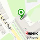 Местоположение компании Судебный участок Борского судебного района Нижегородской области