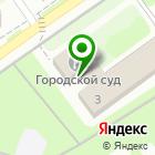 Местоположение компании Борский городской суд