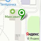 Местоположение компании Нижегородский центр вакцинации
