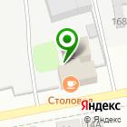 Местоположение компании Борский трубный завод