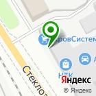 Местоположение компании Рубильник