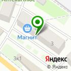 Местоположение компании Магазин парфюмерии на ул. Чугунова