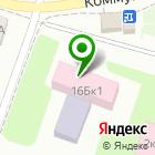 Местоположение компании Детский центр здоровья