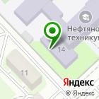 Местоположение компании Кстовский нефтяной техникум