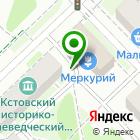 Местоположение компании Адвокатская контора Кстовского района