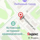 Судебный участок Кстовского района
