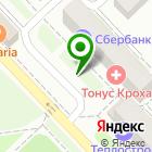 Местоположение компании Тонус КРОХА