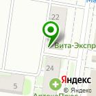 Местоположение компании Магазин джинсовой одежды на ул. Чванова