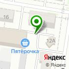 Местоположение компании Адвокатская контора №23