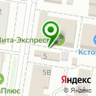 Местоположение компании Кстовчанин