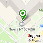 Местоположение компании Адвокатский кабинет Мироновой О.Ю.