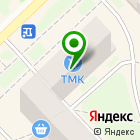 Местоположение компании ТМК