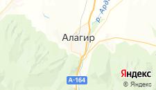 Гостиницы города Алагир на карте