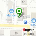 Местоположение компании Рябушка