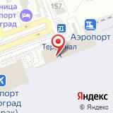 Таможенный пост Аэропорт Волгоград