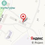 Администрация Червленовского сельского поселения