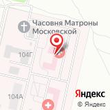 Областная клиническая психиатрическая больница №4