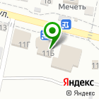 Местоположение компании ЭЛЕКТРИК