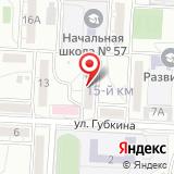 Наркологический кабинет Кировского района