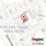 ООО РОССНАБ-ВОЛГОГРАД