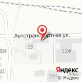 Автоцентр-Кузов