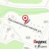 Воинград