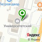 Местоположение компании Компьютер-Сервис