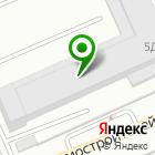 Местоположение компании КРИОГЕНСНАБ