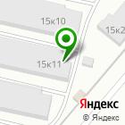 Местоположение компании Максима