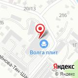 ООО Волга-плит