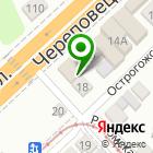 Местоположение компании Волга Строй
