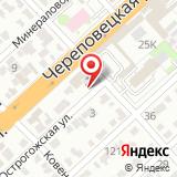 Шиномонтажная мастерская на Острогожской, 2