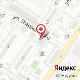 Отдел занятости населения Дзержинского района