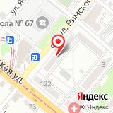 ПАО Ростелеком