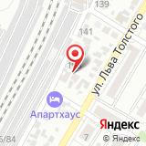 Автосервис на Киргизской