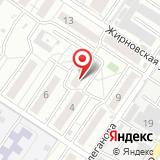 Прокуратура Дзержинского района